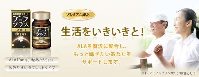 Thần dược cứu cánh cho các bệnh nhân tiểu đường từ thuốc trị tiểu đường Nhật
