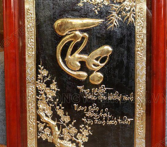 Mẫu tranh chữ thọ mạ vàng đẹp tặng ông bà.